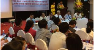 [XKLĐ ĐÀI LOAN] Giới thiệu về huyện Đào Viên- Đài Loan 2020