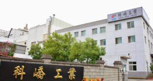 [XKLĐ ĐÀI LOAN] Các đơn hàng gửi form, tuyển qua mạng tăng ca tốt xkld Đài Loan tháng 7 năm 2020