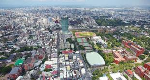 [XKLĐ ĐÀI LOAN] Giới thiệu thành phố Đài Trung -Đài Loan 2020 24