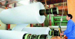 [XKLĐ ĐÀI LOAN] Tuyển 15 lao động làm cơ khí tại nhà máy Kim Cang CAO HÙNG 2020