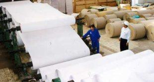 [XKLĐ ĐÀI LOAN] Tuyển 13 nữ làm sản xuất đèn điện tại nhà máy Hồng Uy ĐÀI BẮC 2020