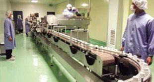 [XKLĐ ĐÀI LOAN] Tuyển 04 nam, nữ làm thao tác dây chuyền sản xuất lưu động tại công ty Kiệt Mỹ TÂN BẮC 2020