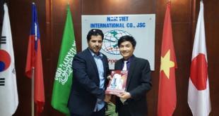 [XKLĐ ĐÀI LOAN] Công ty xuất khẩu lao động Tic- CÔNG TY CỔ PHẦN QUỐC TẾ – TIC 2020