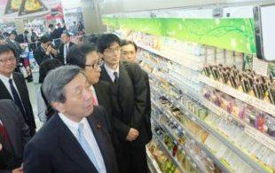 [XKLĐ ĐÀI LOAN] Clip Sự thật về làm nông nghiệp ở Nhật 2020 2
