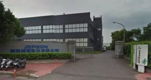 [XKLĐ ĐÀI LOAN] Nhà máy công ty HHCP HỒNG TOÀN Đài Trung đơn tốt cho nam 2020