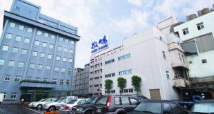 [XKLĐ ĐÀI LOAN] Thông tin chi tiết nhà máy Kinh Nguyên, Tân Trúc điều kiện sinh hoạt cực tốt phí dưới 20tr 2020
