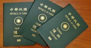 [XKLĐ ĐÀI LOAN] Bạn có biết: những tờ tiền Đài Loan có mệnh giá này đang dần biết mất 2020