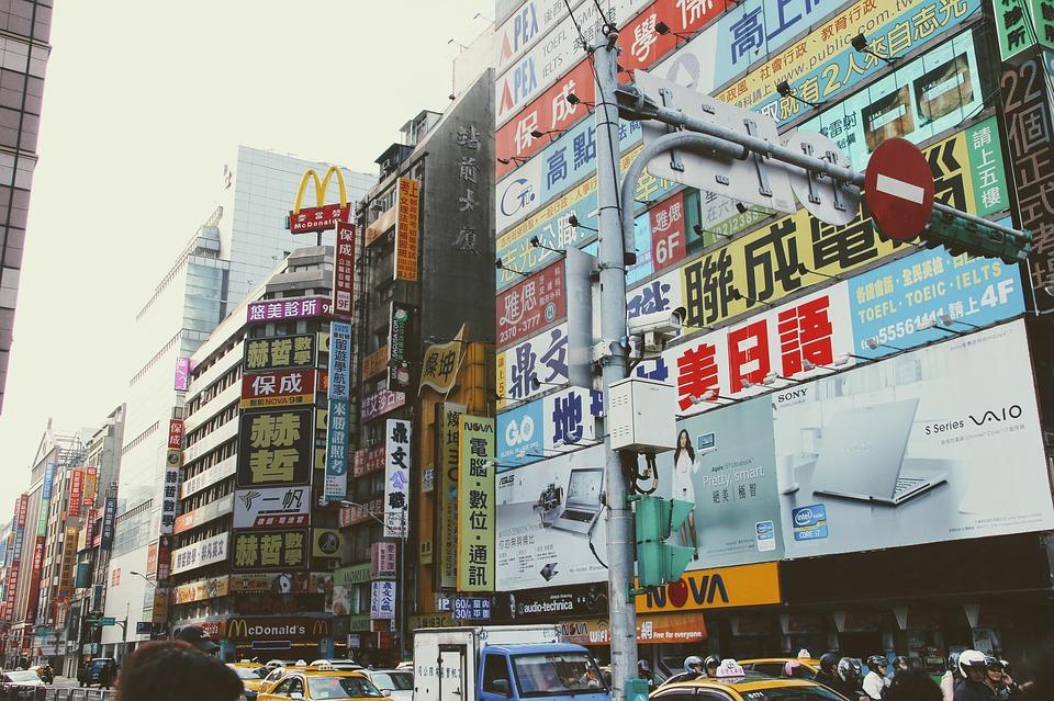 Đơn hàng Xuất khẩu lao động Đài Loan | Đài Trung cho nam